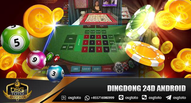 DINGDONG-24D-ANDROID