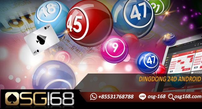 DINGDONG 24D ANDROID