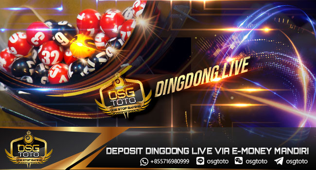 Deposit-Dingdong-Live-via-e-Money-Mandiri